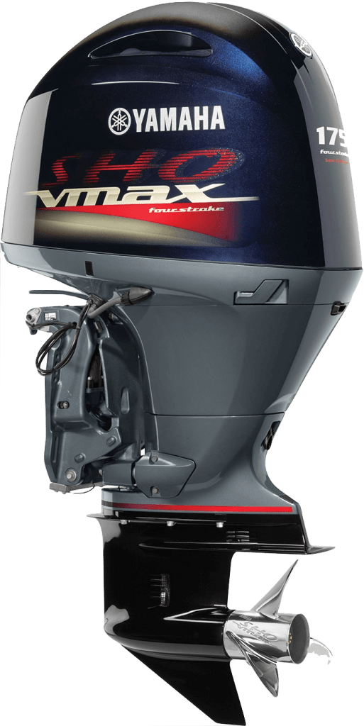 Yamaha VMAX Outboard Motor